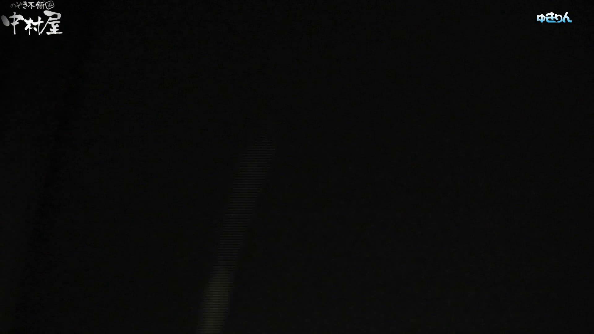 ハメ撮り|世界の射窓から~ステーション編 vol58 0.1%の確率!!吸い付こまれるプレミアム聖地|のぞき本舗 中村屋