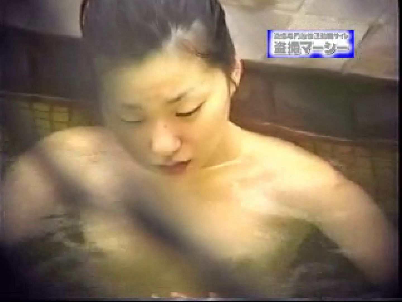 ハメ撮り|露天浴場水もしたたるいい女vol.2|のぞき本舗 中村屋