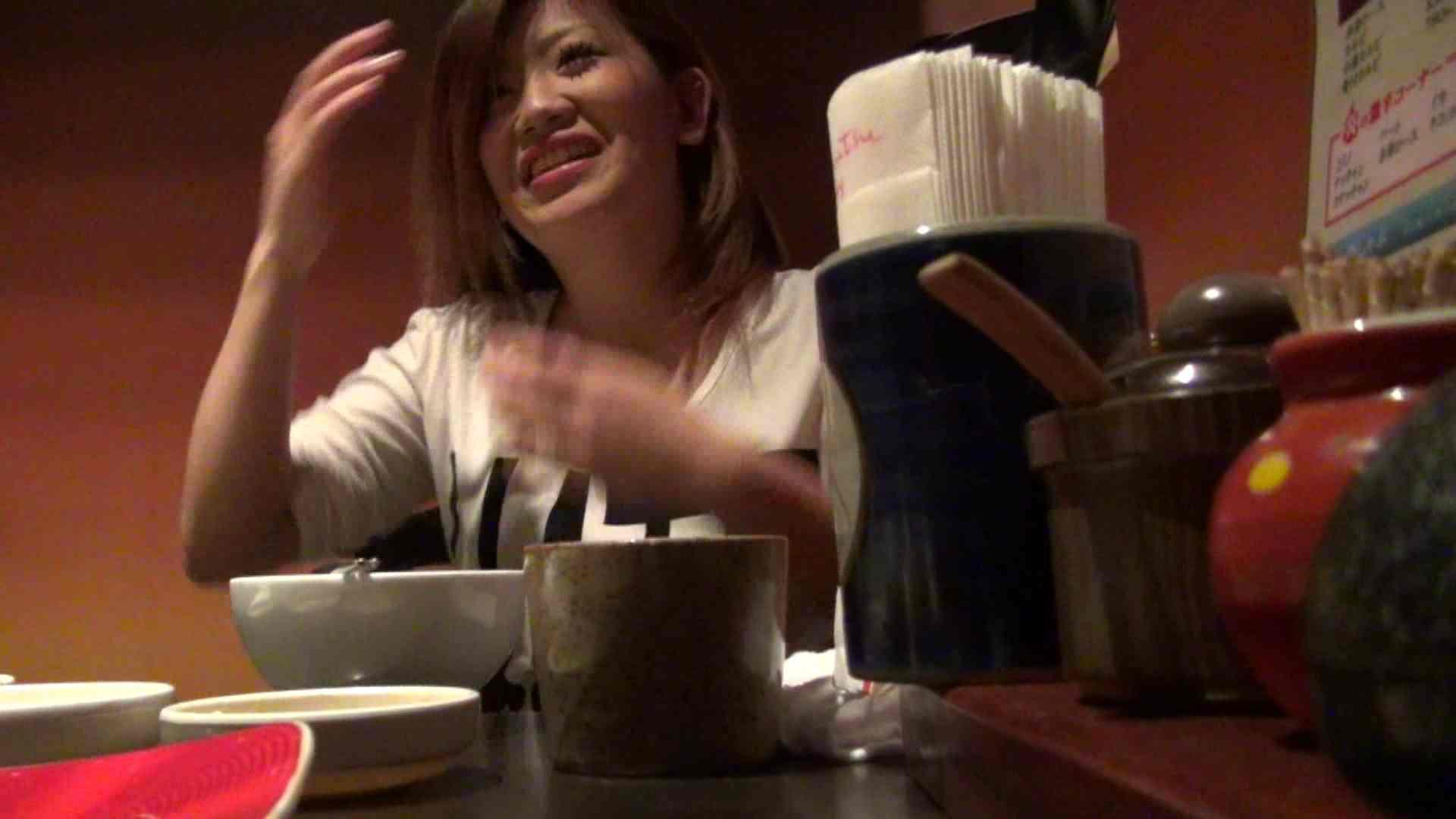 ハメ撮り|【出会い01】大助さんMちゃんと食事会|大奥