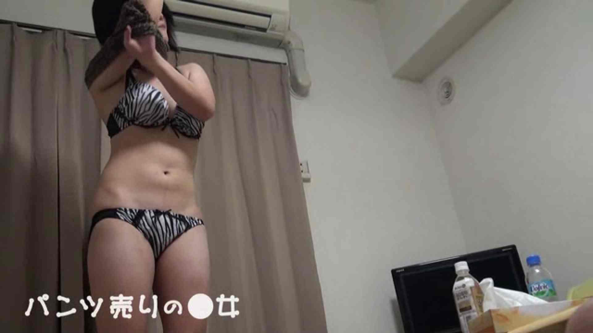 ハメ撮り|新説 パンツ売りの女の子mizuki|大奥