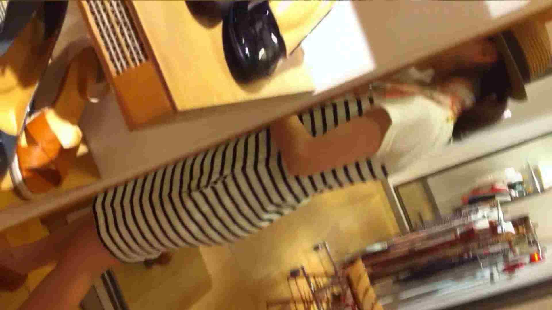 可愛いカリスマ店員限定‼胸チラ&パンチラ vol.05 エロティックなOL エロ無料画像 95画像 26