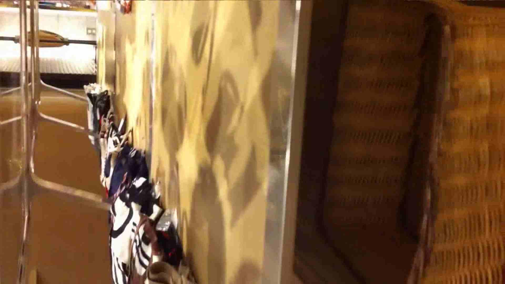 可愛いカリスマ店員限定‼胸チラ&パンチラ vol.05 エロティックなOL エロ無料画像 95画像 32