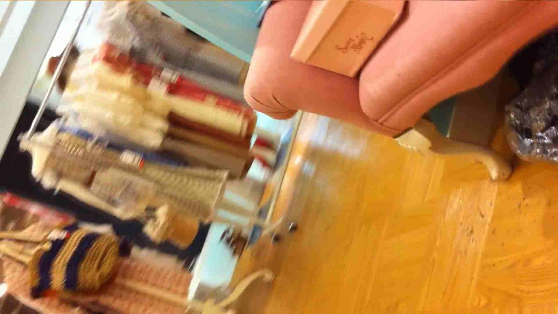 可愛いカリスマ店員限定‼胸チラ&パンチラ vol.10 エロティックなOL エロ無料画像 99画像 20