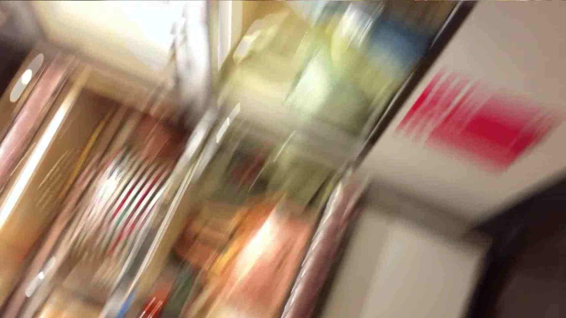 可愛いカリスマ店員限定‼胸チラ&パンチラ vol.10 エロティックなOL エロ無料画像 99画像 50