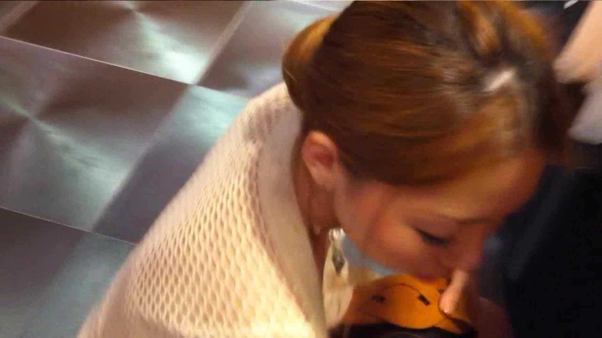 可愛いカリスマ店員限定‼胸チラ&パンチラ vol.10 パンチラのぞき オマンコ無修正動画無料 99画像 87