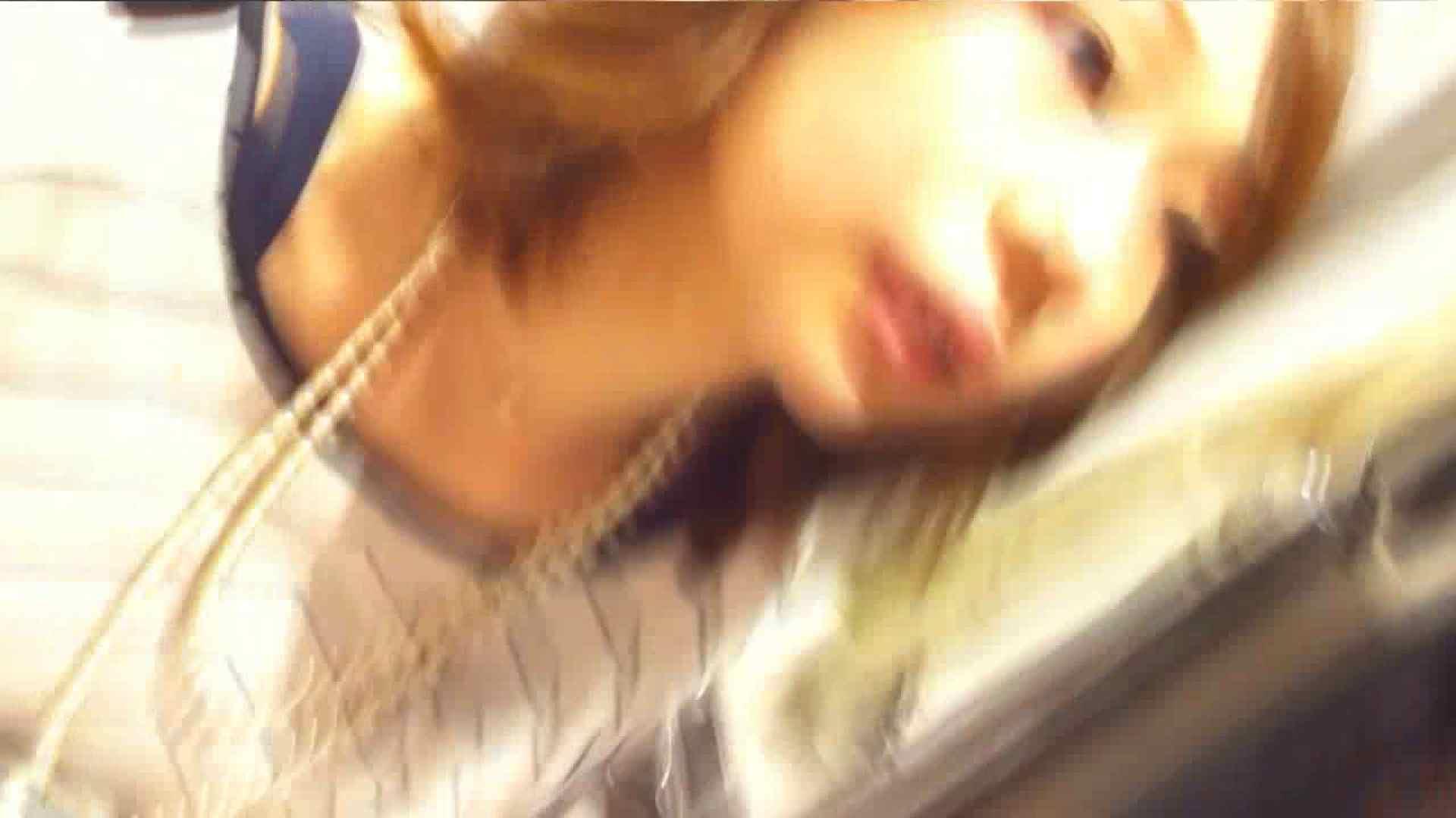 可愛いカリスマ店員限定‼胸チラ&パンチラ vol.12 胸チラ   エロティックなOL  94画像 37