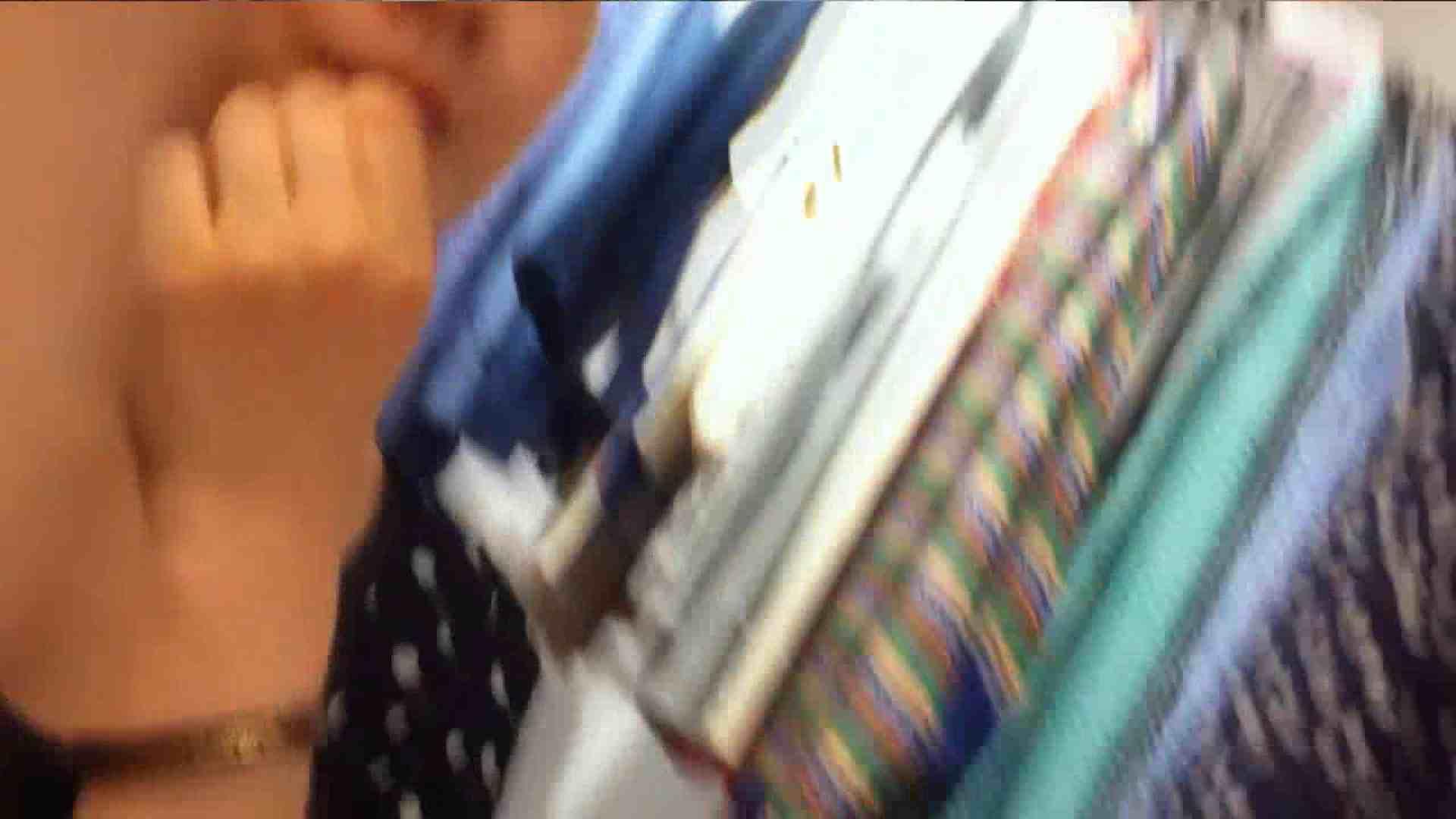 可愛いカリスマ店員限定‼胸チラ&パンチラ vol.13 胸チラ アダルト動画キャプチャ 70画像 11