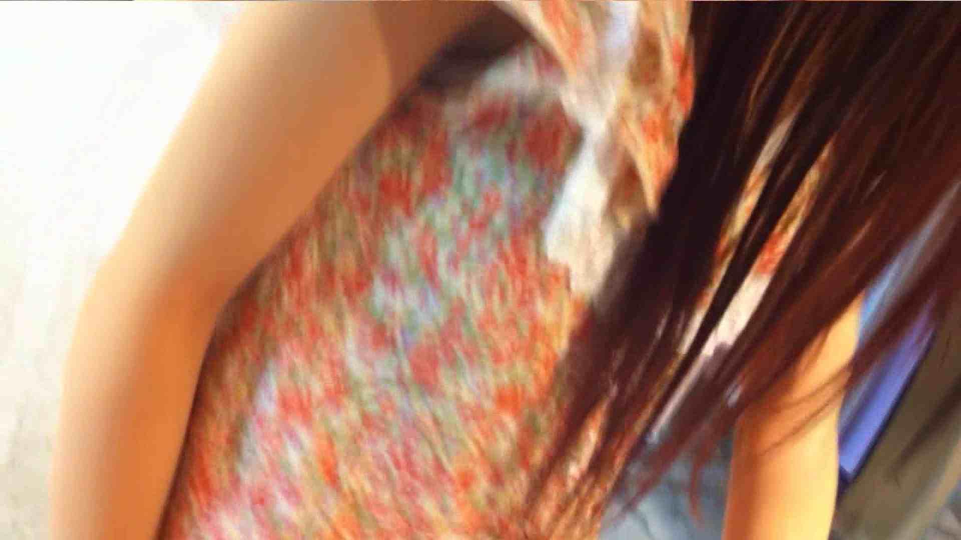 可愛いカリスマ店員限定‼胸チラ&パンチラ vol.13 チラ おまんこ動画流出 70画像 21