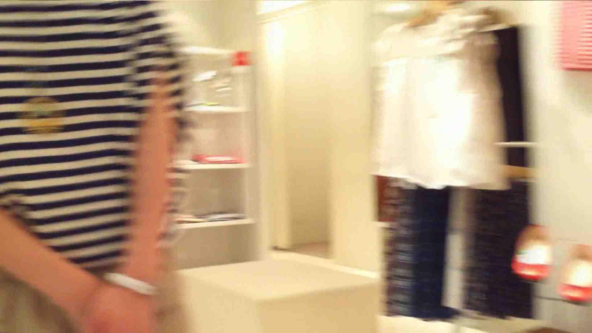 可愛いカリスマ店員限定‼胸チラ&パンチラ vol.13 エロティックなOL 盗撮動画紹介 70画像 44