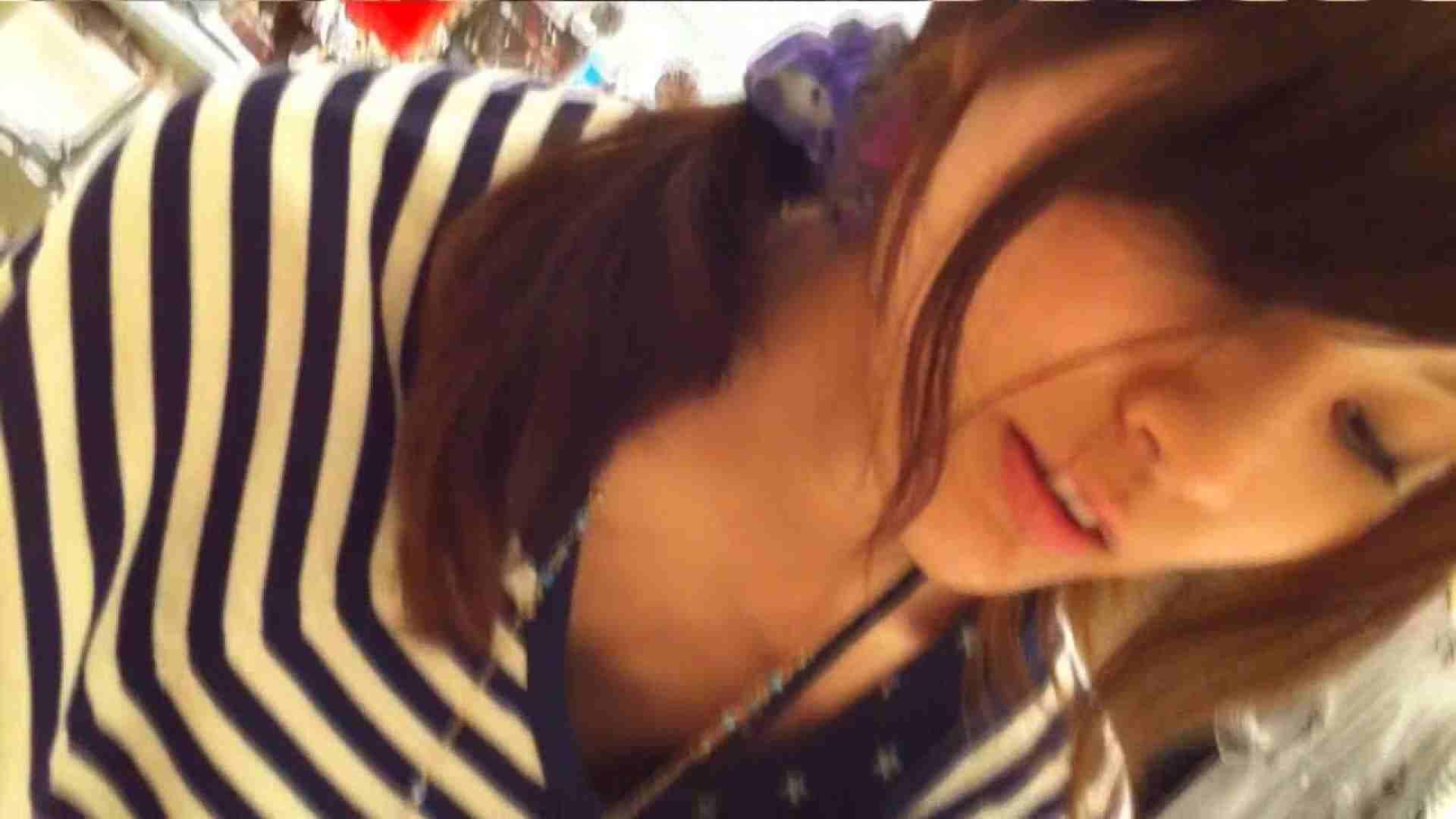 可愛いカリスマ店員限定‼胸チラ&パンチラ vol.13 胸チラ アダルト動画キャプチャ 70画像 53