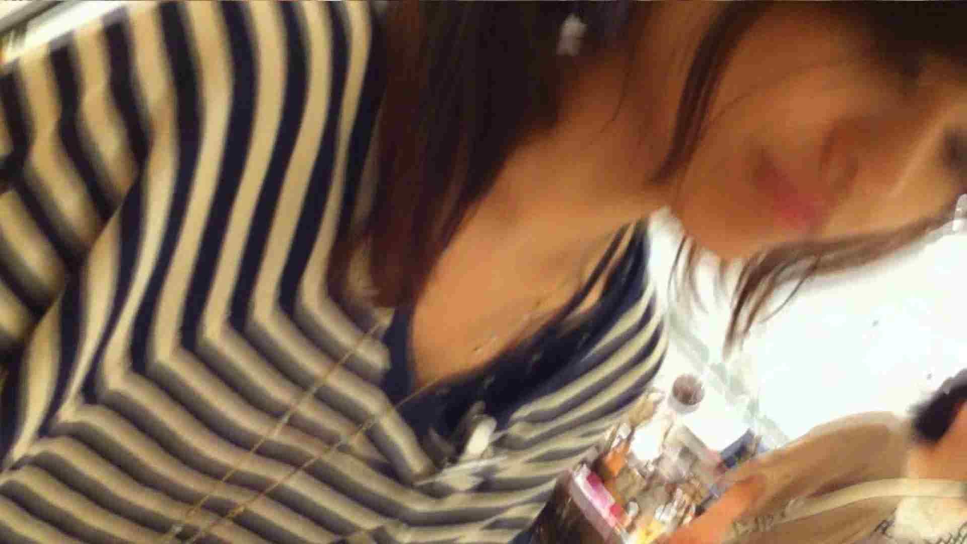 可愛いカリスマ店員限定‼胸チラ&パンチラ vol.13 チラ おまんこ動画流出 70画像 57