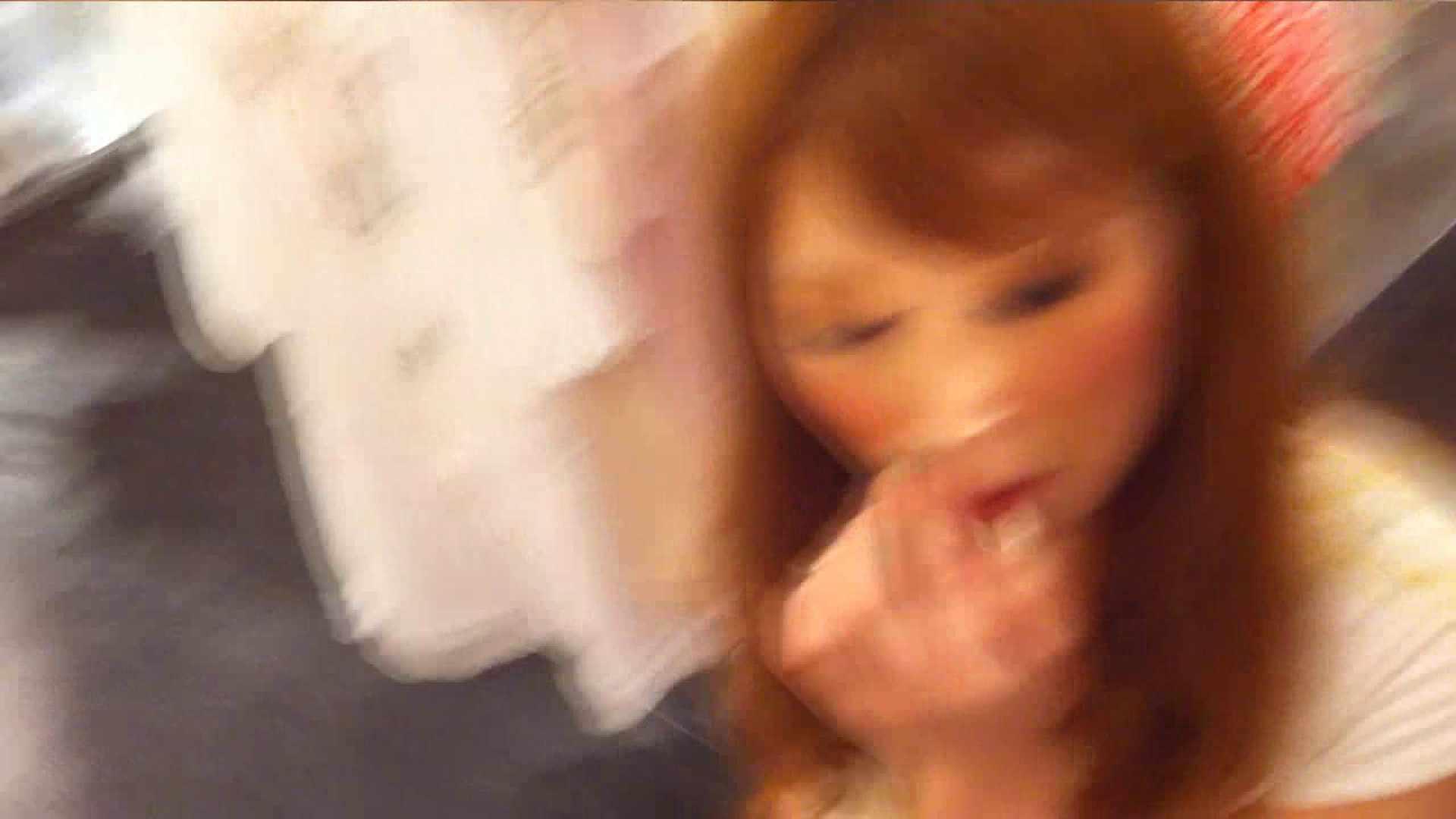 可愛いカリスマ店員限定‼胸チラ&パンチラ vol.14 おまんこ無修正 盗撮画像 72画像 16