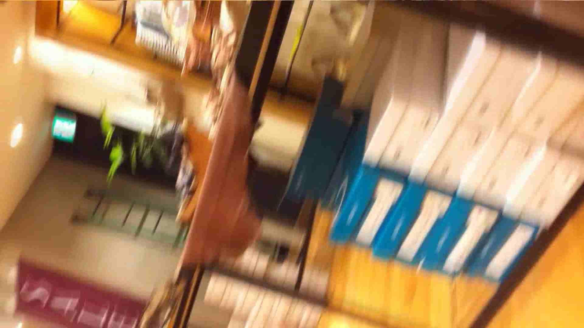 可愛いカリスマ店員限定‼胸チラ&パンチラ vol.14 おまんこ無修正 盗撮画像 72画像 22