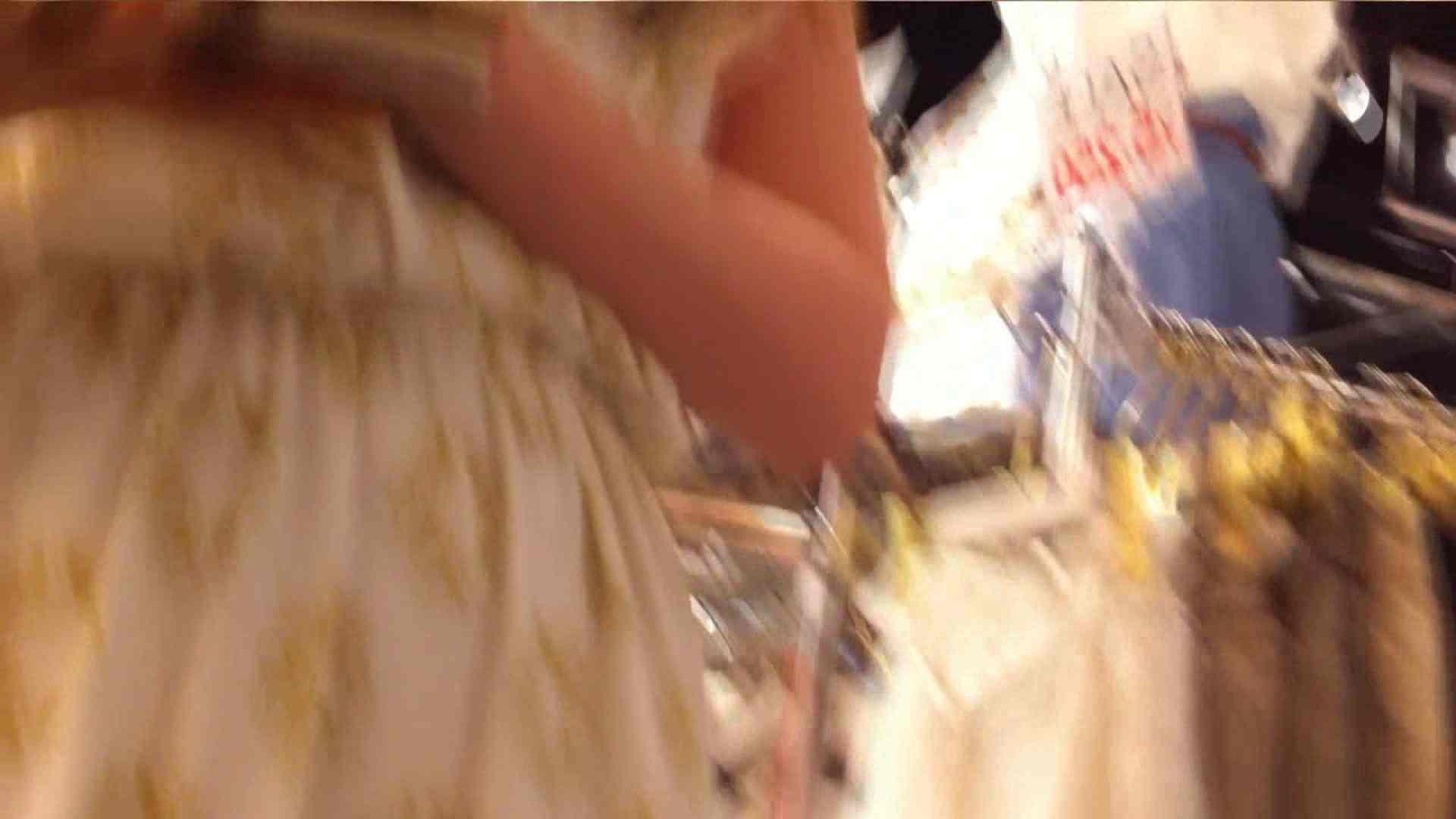 可愛いカリスマ店員限定‼胸チラ&パンチラ vol.14 チラ スケベ動画紹介 72画像 68