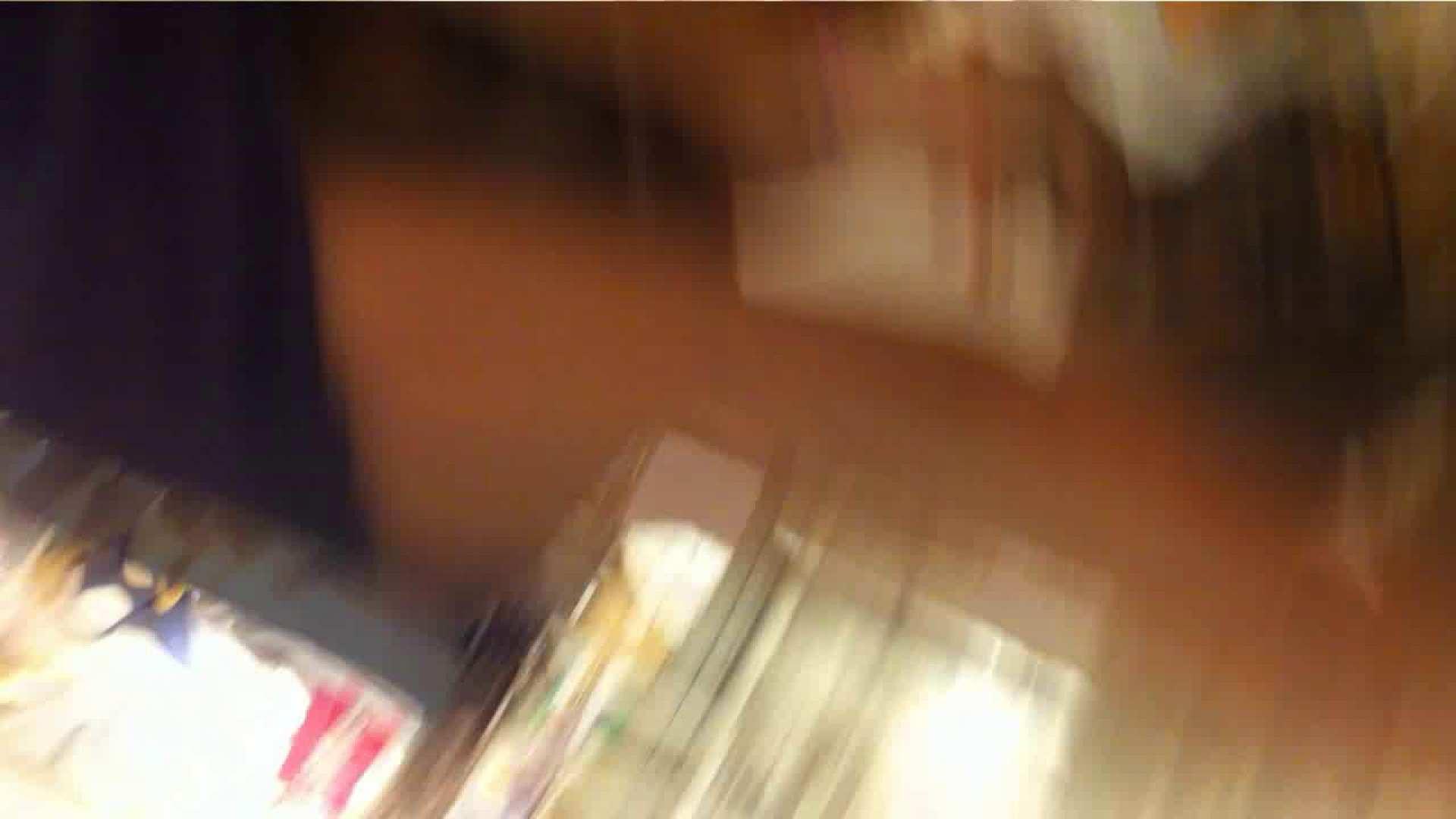 可愛いカリスマ店員限定‼胸チラ&パンチラ vol.18 パンチラのぞき スケベ動画紹介 55画像 15