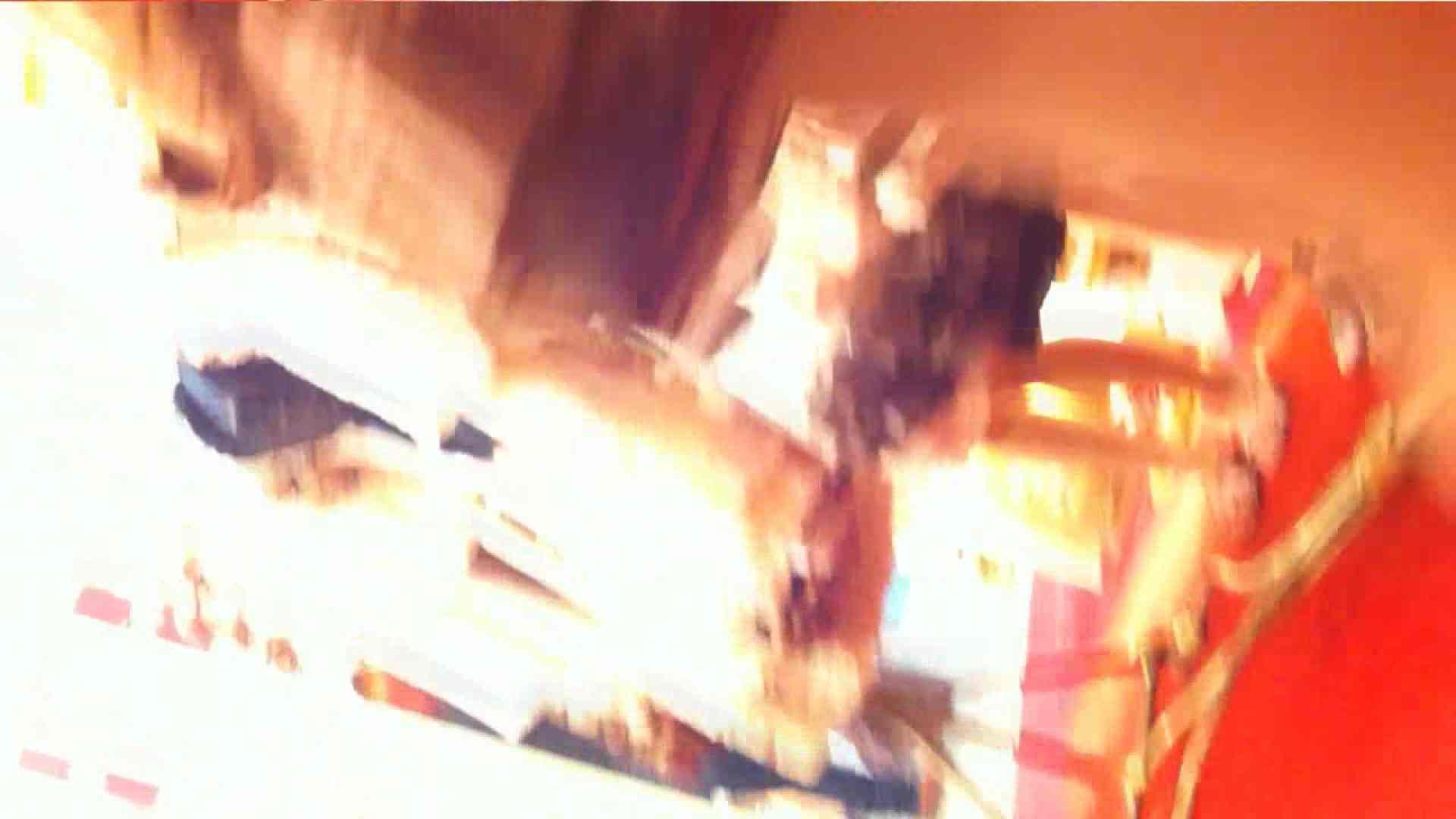 可愛いカリスマ店員限定‼胸チラ&パンチラ vol.20 接写   パンチラのぞき  73画像 7