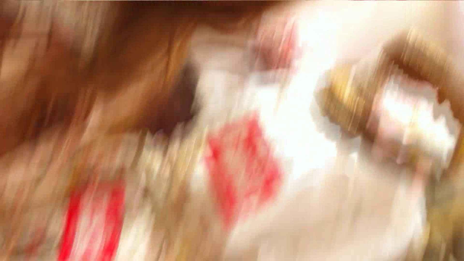 可愛いカリスマ店員限定‼胸チラ&パンチラ vol.20 おまんこ無修正 セックス画像 73画像 10