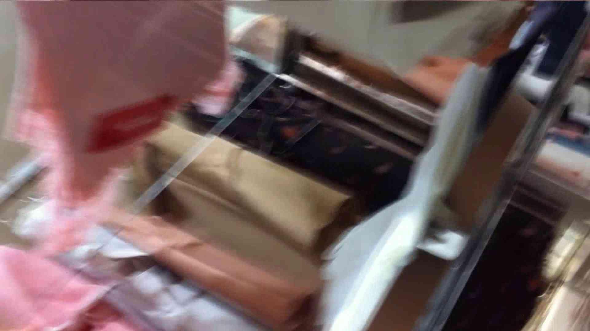 可愛いカリスマ店員限定‼胸チラ&パンチラ vol.20 胸チラ オマンコ動画キャプチャ 73画像 17