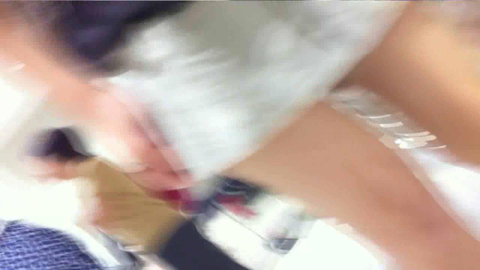 可愛いカリスマ店員限定‼胸チラ&パンチラ vol.20 接写  73画像 24