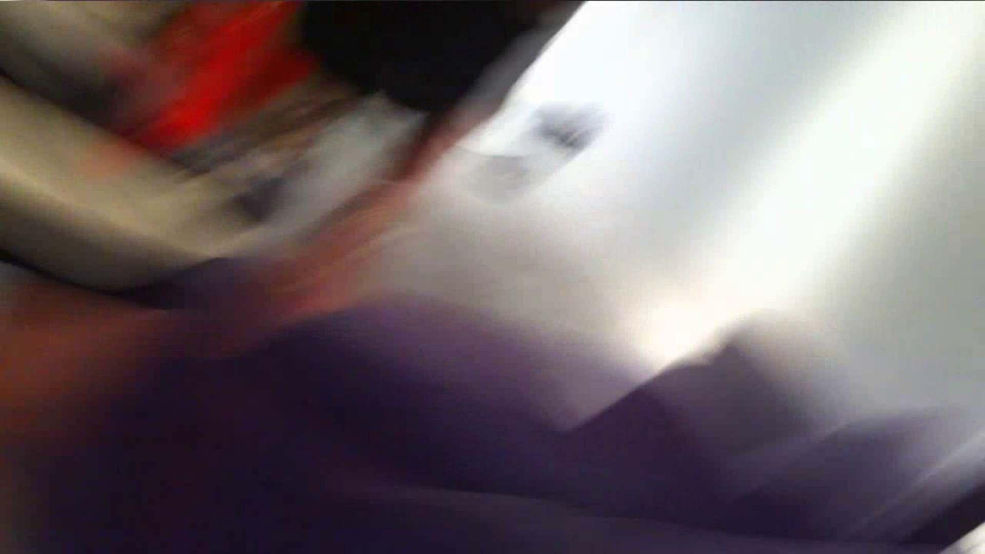 可愛いカリスマ店員限定‼胸チラ&パンチラ vol.20 エロティックなOL エロ無料画像 73画像 50