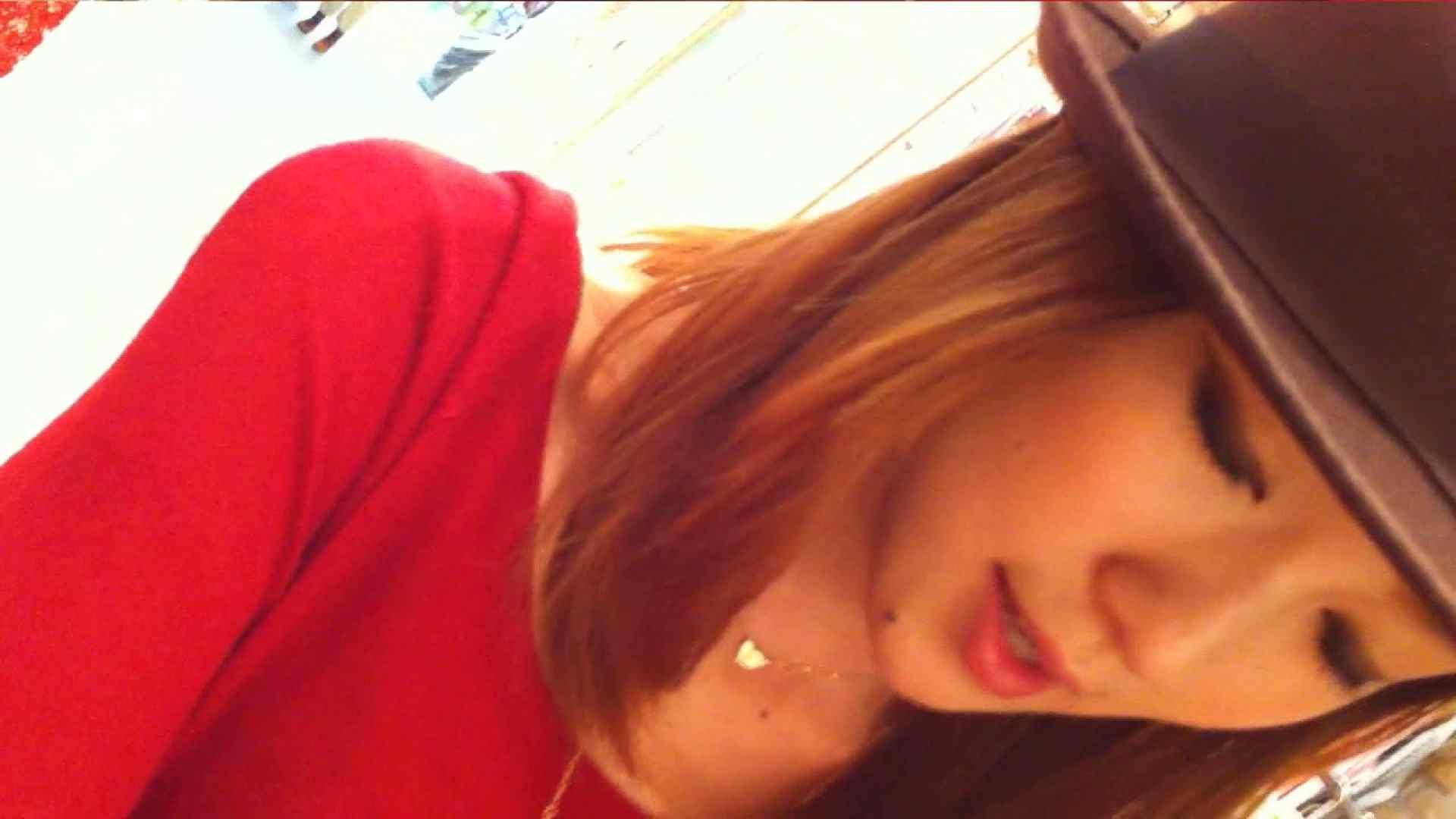 可愛いカリスマ店員限定‼胸チラ&パンチラ vol.23 胸チラ スケベ動画紹介 98画像 5