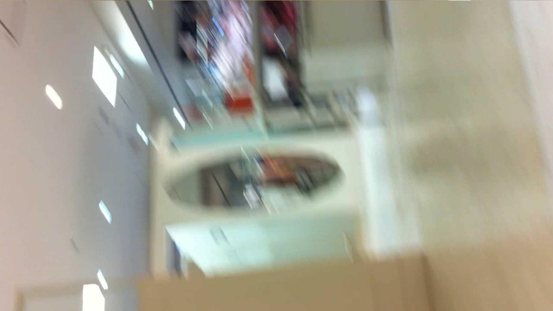 可愛いカリスマ店員限定‼胸チラ&パンチラ vol.24 おまんこ無修正 ワレメ動画紹介 86画像 5