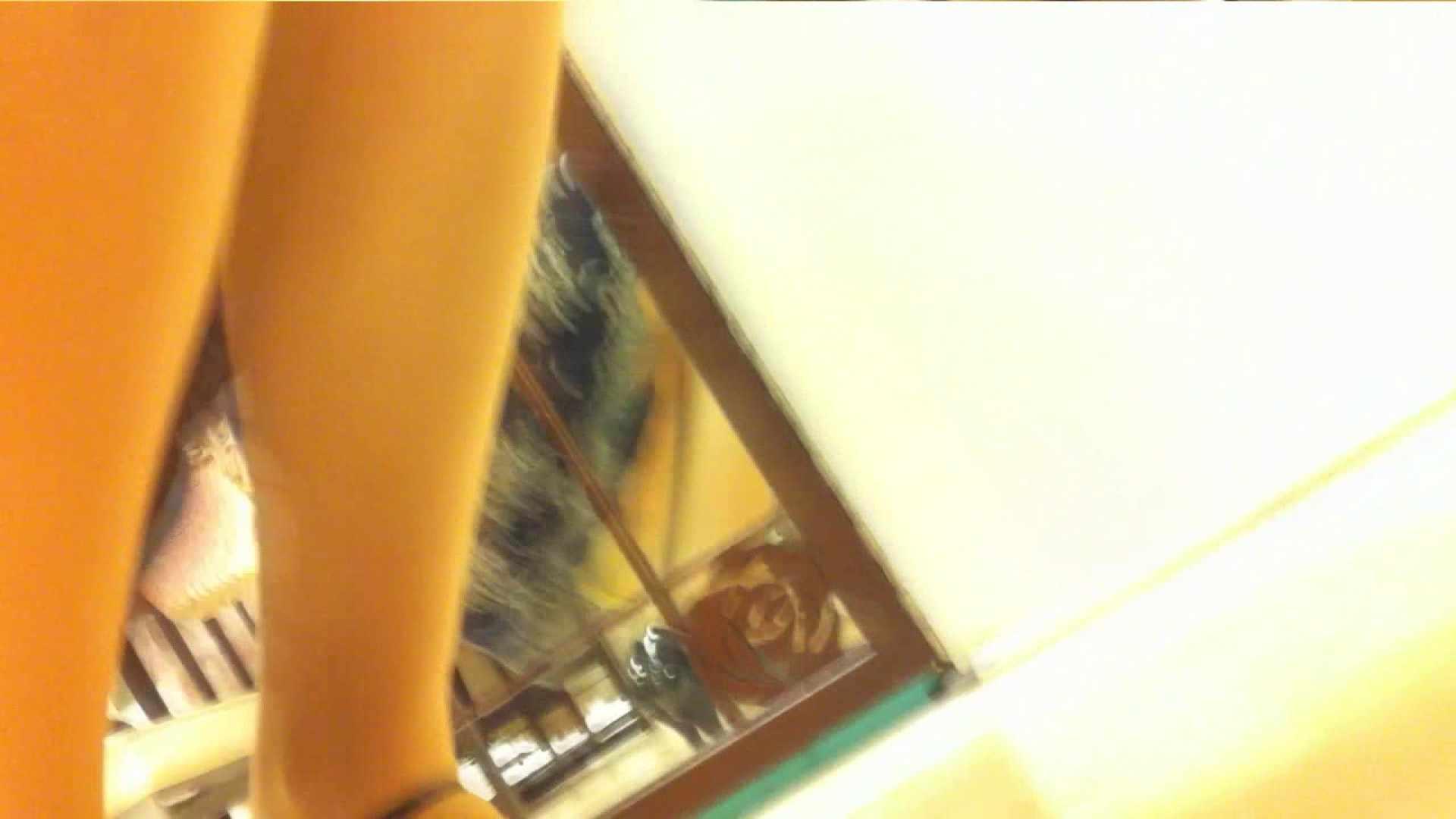 可愛いカリスマ店員限定‼胸チラ&パンチラ vol.24 胸チラ | 接写  86画像 25