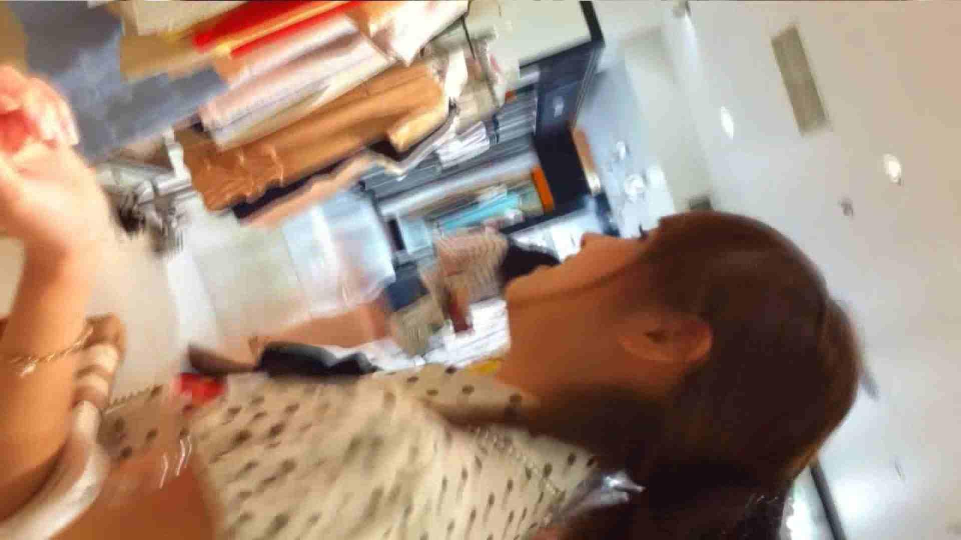 可愛いカリスマ店員限定‼胸チラ&パンチラ vol.24 胸チラ | 接写  86画像 43
