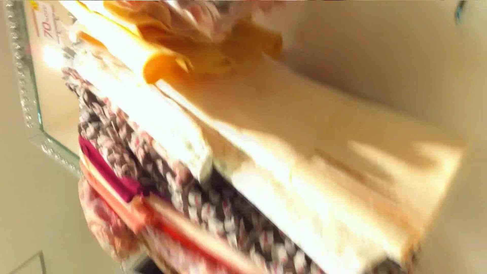 可愛いカリスマ店員限定‼胸チラ&パンチラ vol.24 胸チラ  86画像 48