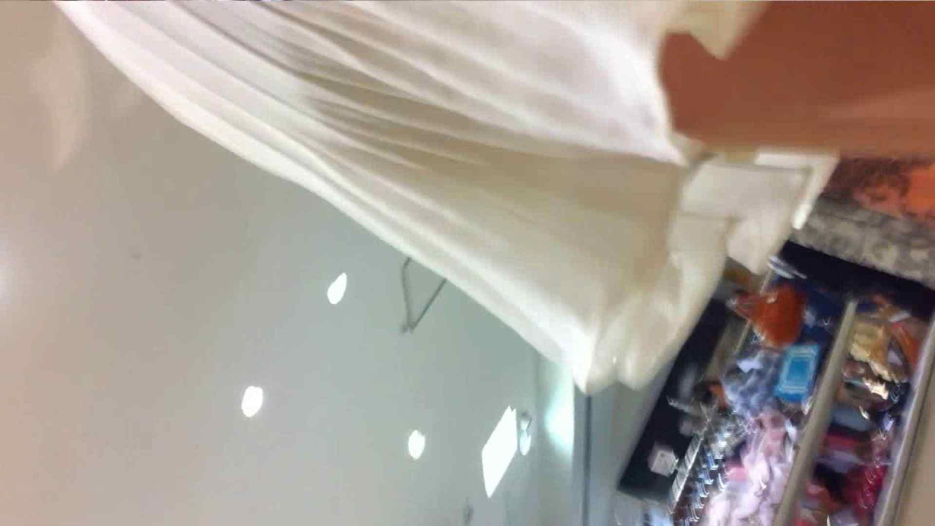 可愛いカリスマ店員限定‼胸チラ&パンチラ vol.24 胸チラ | 接写  86画像 85