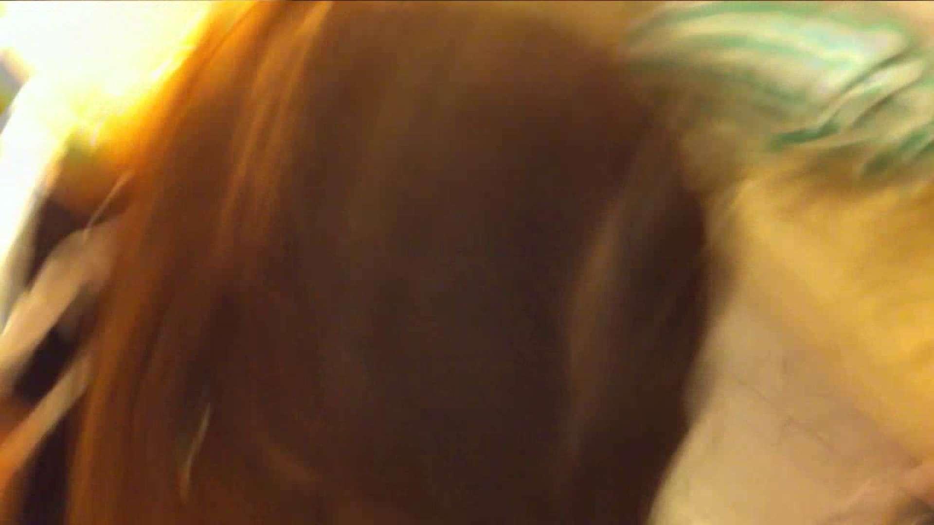可愛いカリスマ店員限定‼胸チラ&パンチラ vol.25 エロティックなOL オマンコ動画キャプチャ 84画像 32