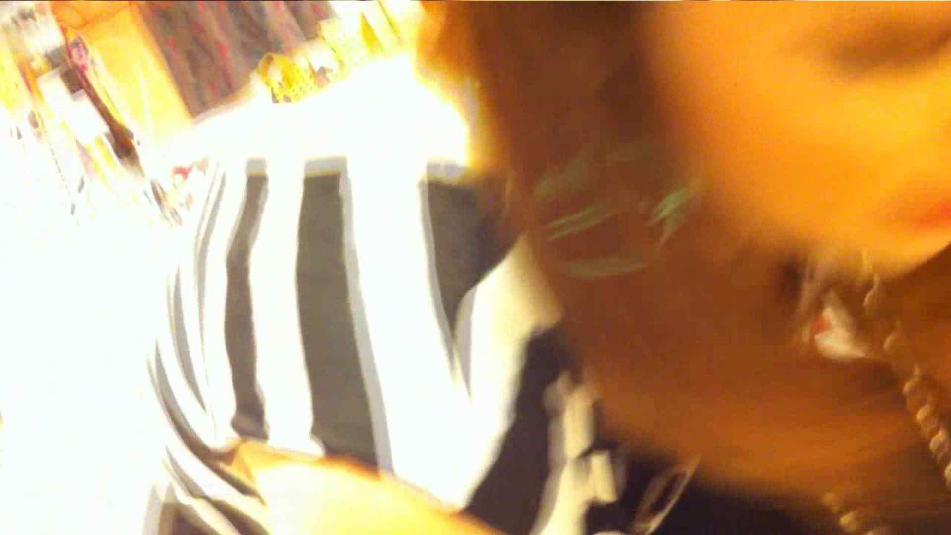 可愛いカリスマ店員限定‼胸チラ&パンチラ vol.25 胸チラ  84画像 36