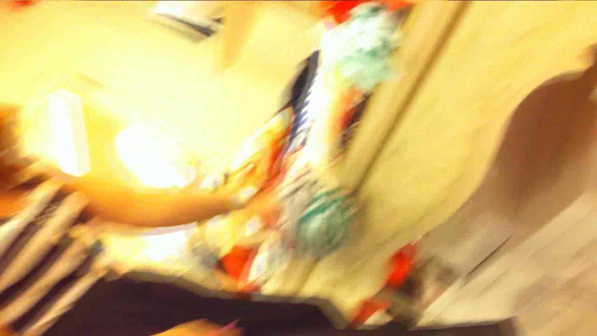 可愛いカリスマ店員限定‼胸チラ&パンチラ vol.25 エロティックなOL オマンコ動画キャプチャ 84画像 38