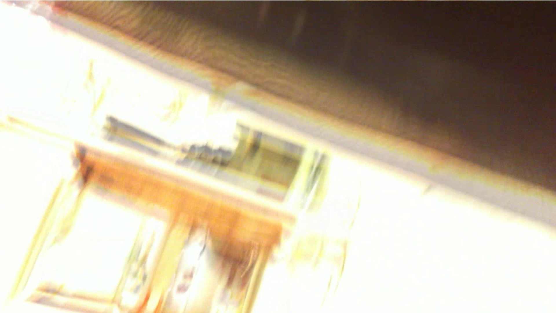 可愛いカリスマ店員限定‼胸チラ&パンチラ vol.25 胸チラ | パンチラのぞき  84画像 55