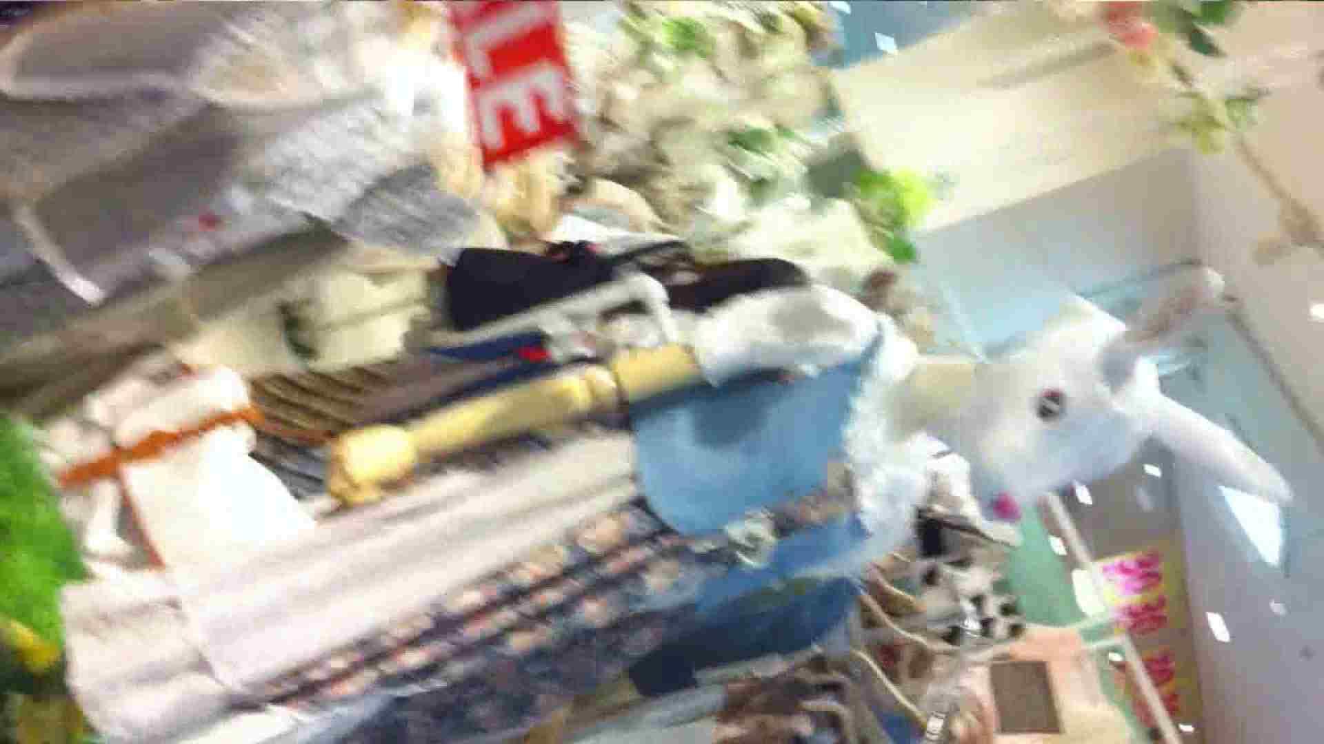 可愛いカリスマ店員限定‼胸チラ&パンチラ vol.25 胸チラ | パンチラのぞき  84画像 61
