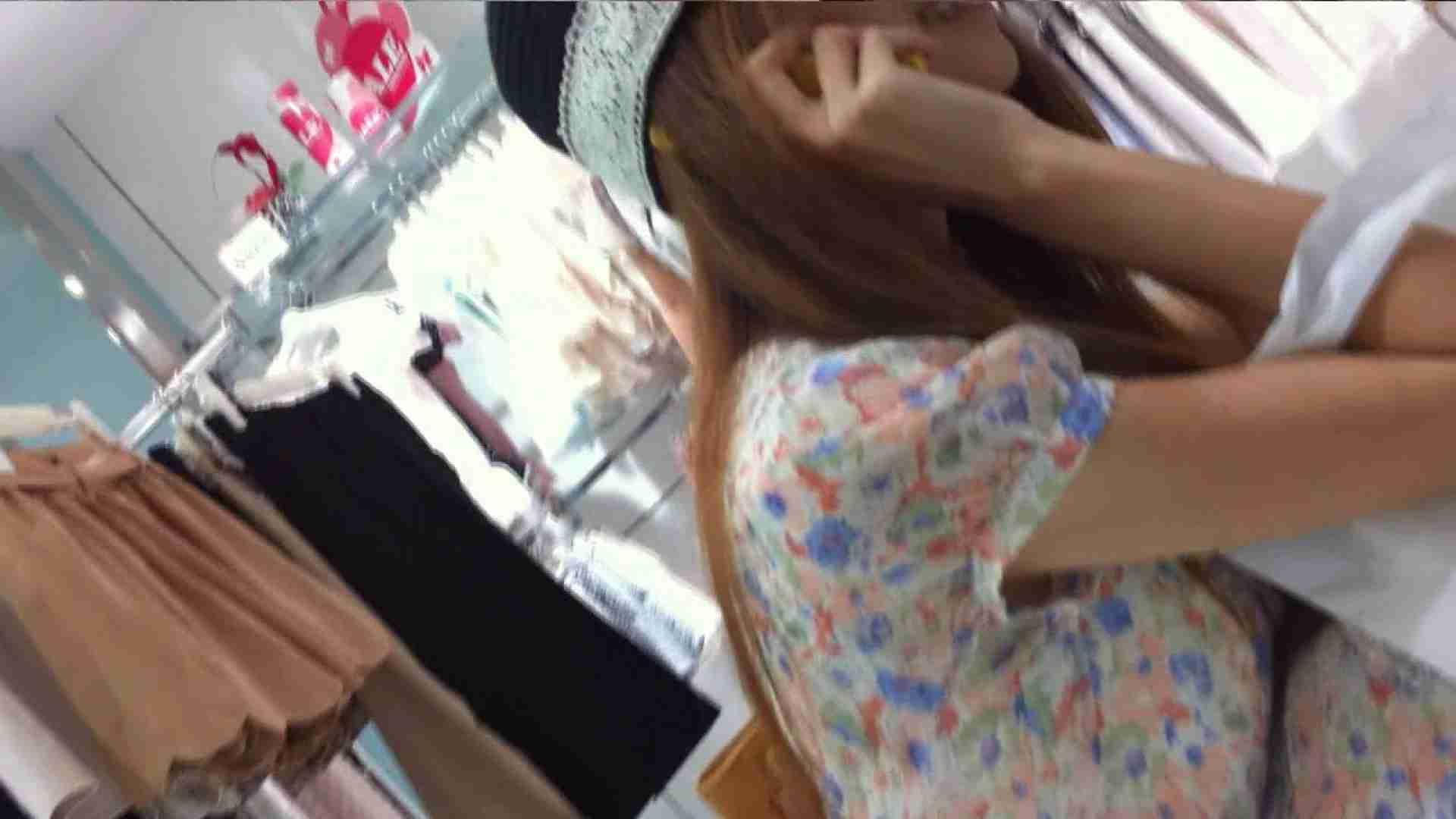可愛いカリスマ店員限定‼胸チラ&パンチラ vol.25 おまんこ無修正 すけべAV動画紹介 84画像 64
