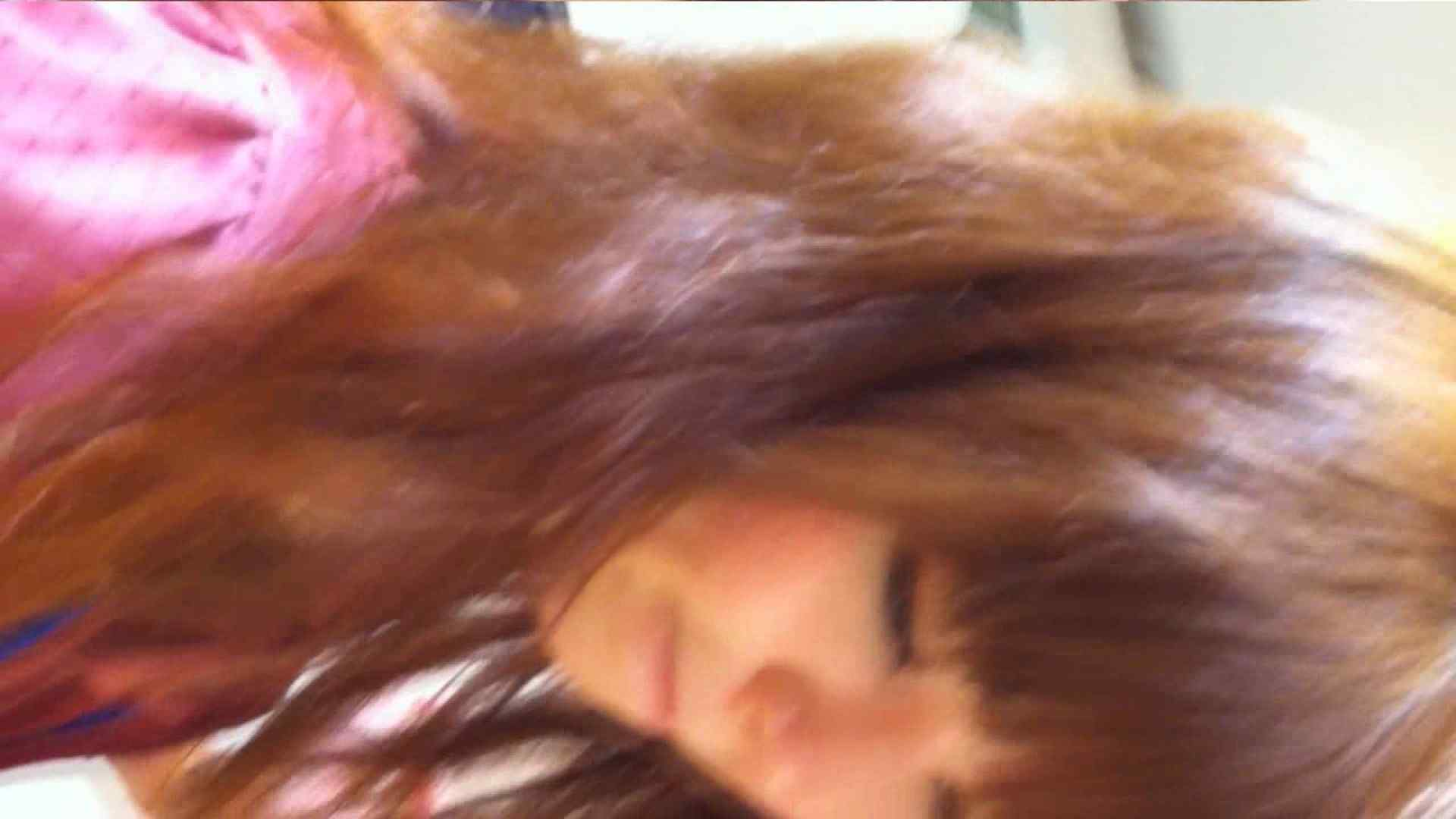 可愛いカリスマ店員限定‼胸チラ&パンチラ vol.25 チラ 盗撮動画紹介 84画像 81