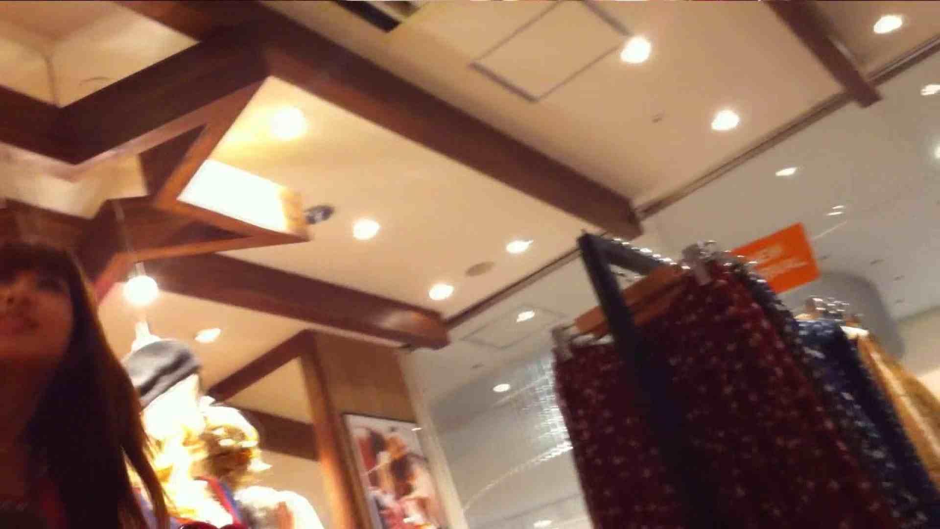 可愛いカリスマ店員限定‼胸チラ&パンチラ vol.26 胸チラ | エロティックなOL  107画像 7