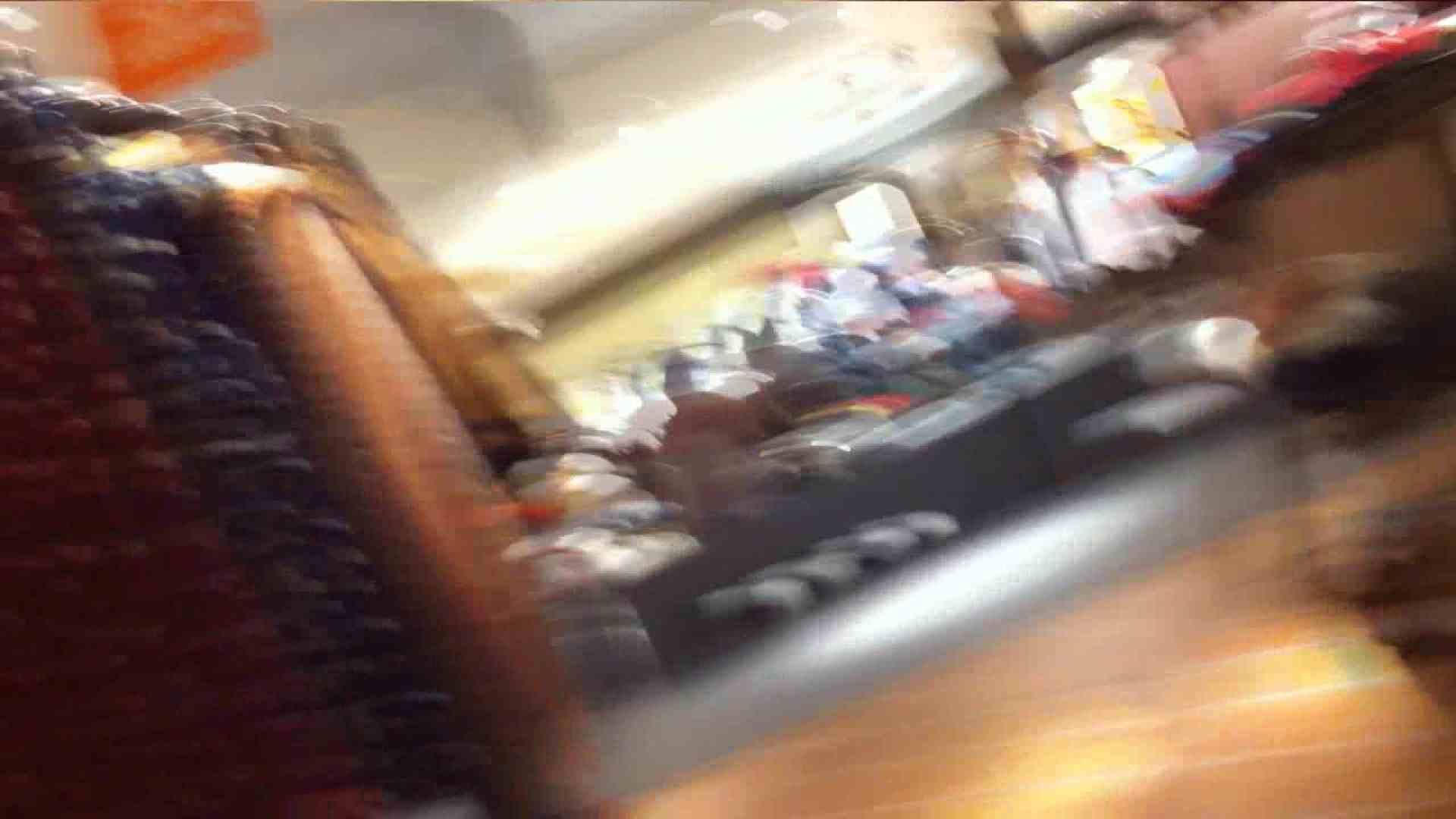 可愛いカリスマ店員限定‼胸チラ&パンチラ vol.26 胸チラ  107画像 12