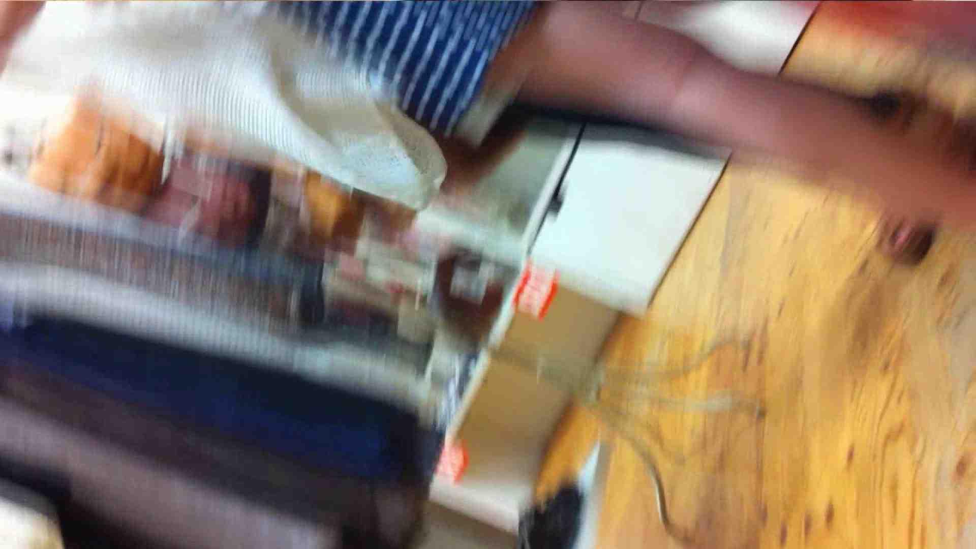 可愛いカリスマ店員限定‼胸チラ&パンチラ vol.26 パンチラのぞき アダルト動画キャプチャ 107画像 99