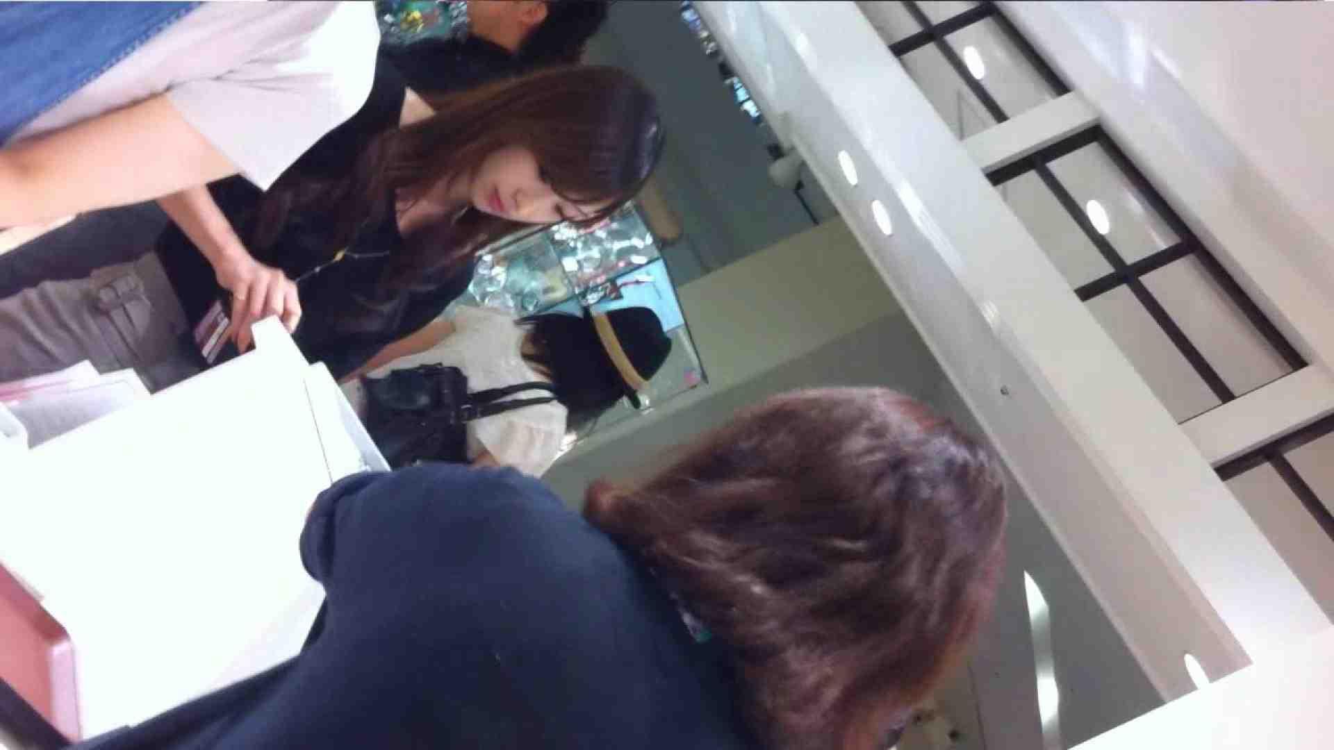 ハメ撮り|可愛いカリスマ店員限定‼胸チラ&パンチラ vol.28|ピープフォックス(盗撮狐)