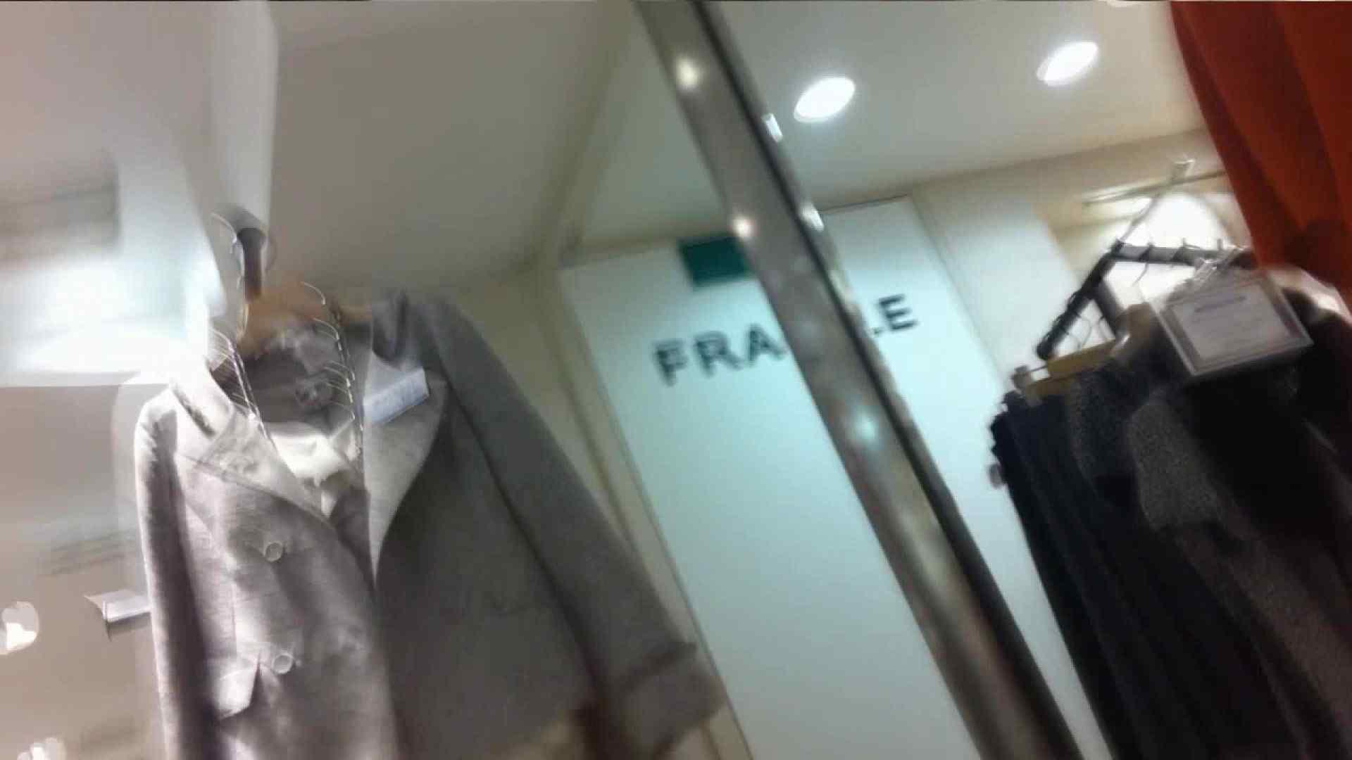 可愛いカリスマ店員限定‼胸チラ&パンチラ vol.30 接写 盗み撮り動画 90画像 59