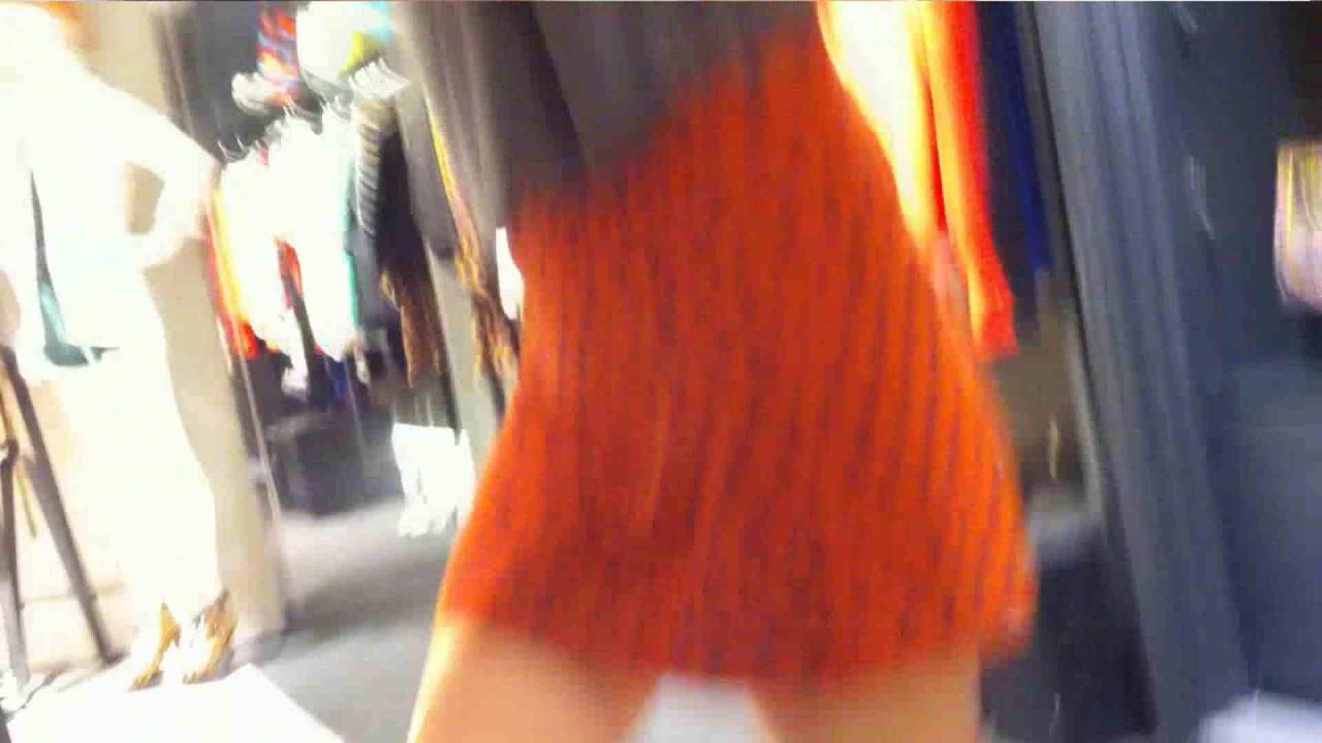 可愛いカリスマ店員限定‼胸チラ&パンチラ vol.30 胸チラ | パンチラのぞき  90画像 73