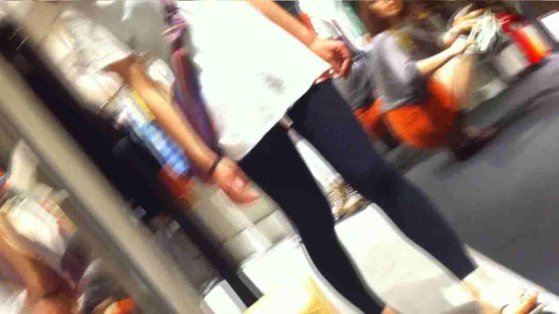 可愛いカリスマ店員限定‼胸チラ&パンチラ vol.30 チラ ワレメ無修正動画無料 90画像 87