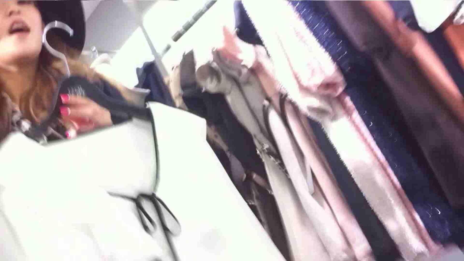 あれこのショップ‼あのカリスマ店員‼今日は黒パンツ‼ 接写 女性器鑑賞 100画像 50