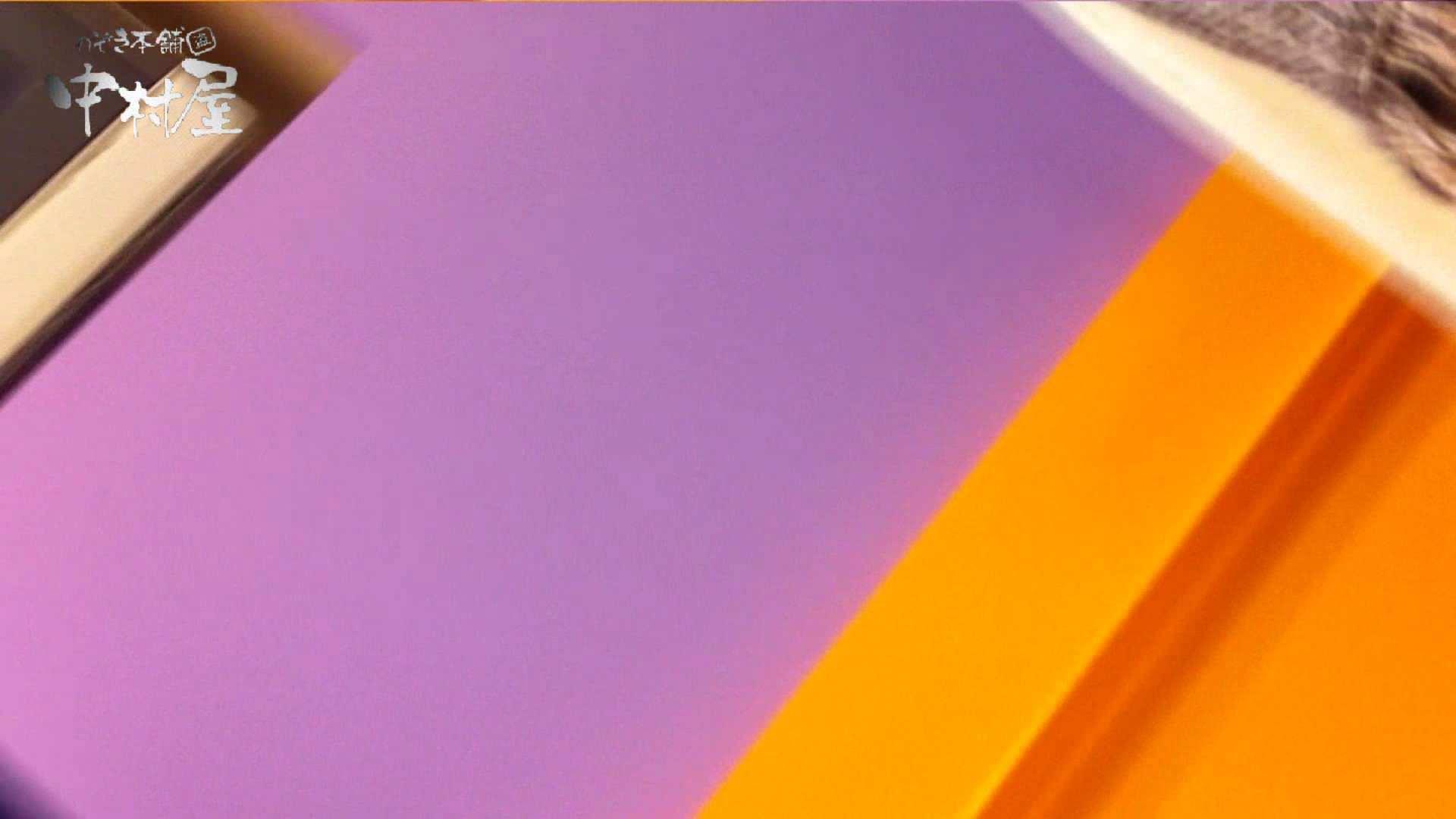 vol.42 美人アパレル胸チラ&パンチラ パンチラね~ちゃん、ジャスコの前♪ チラ オマンコ無修正動画無料 82画像 15