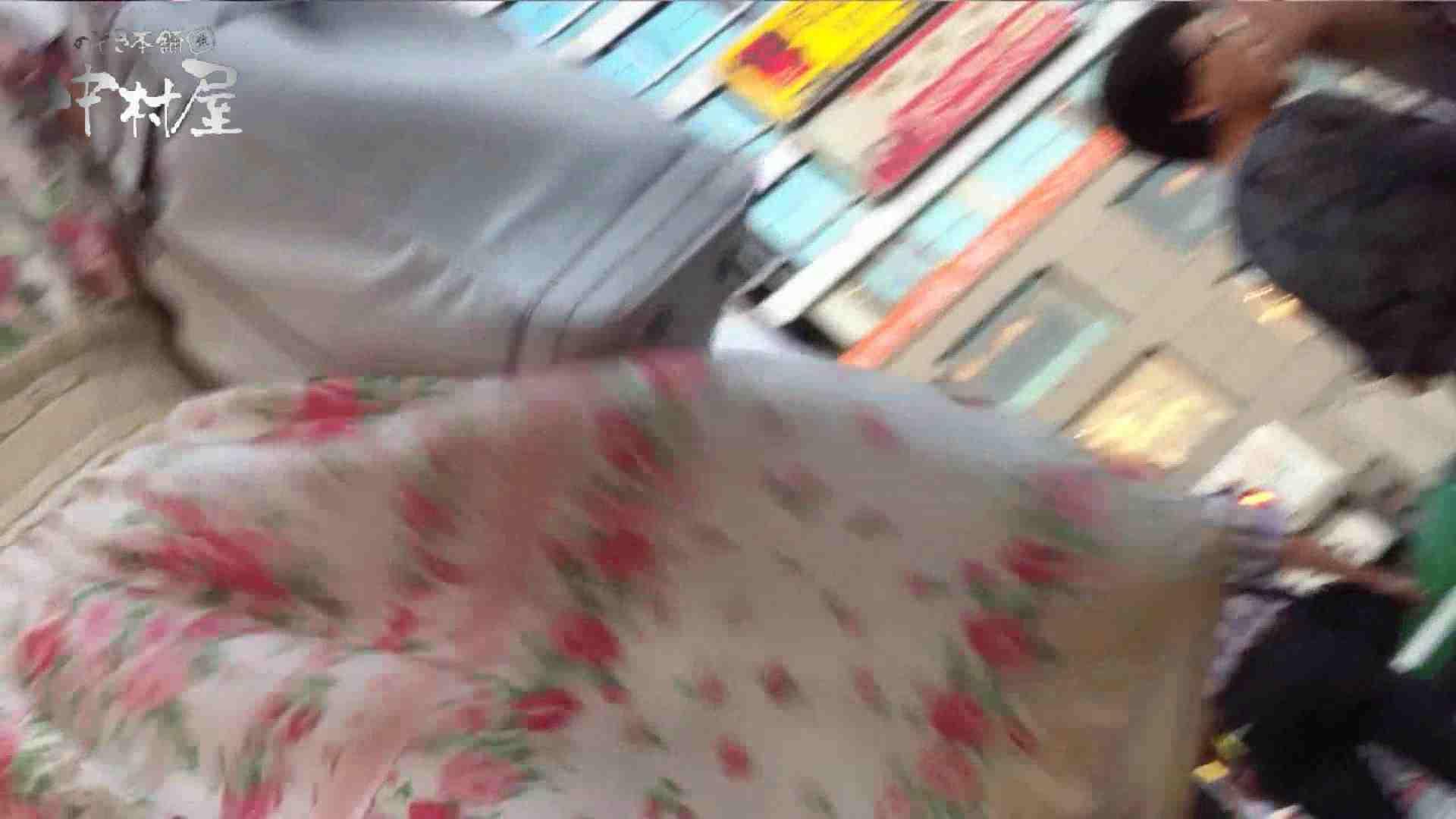 vol.42 美人アパレル胸チラ&パンチラ パンチラね~ちゃん、ジャスコの前♪ 接写  82画像 30
