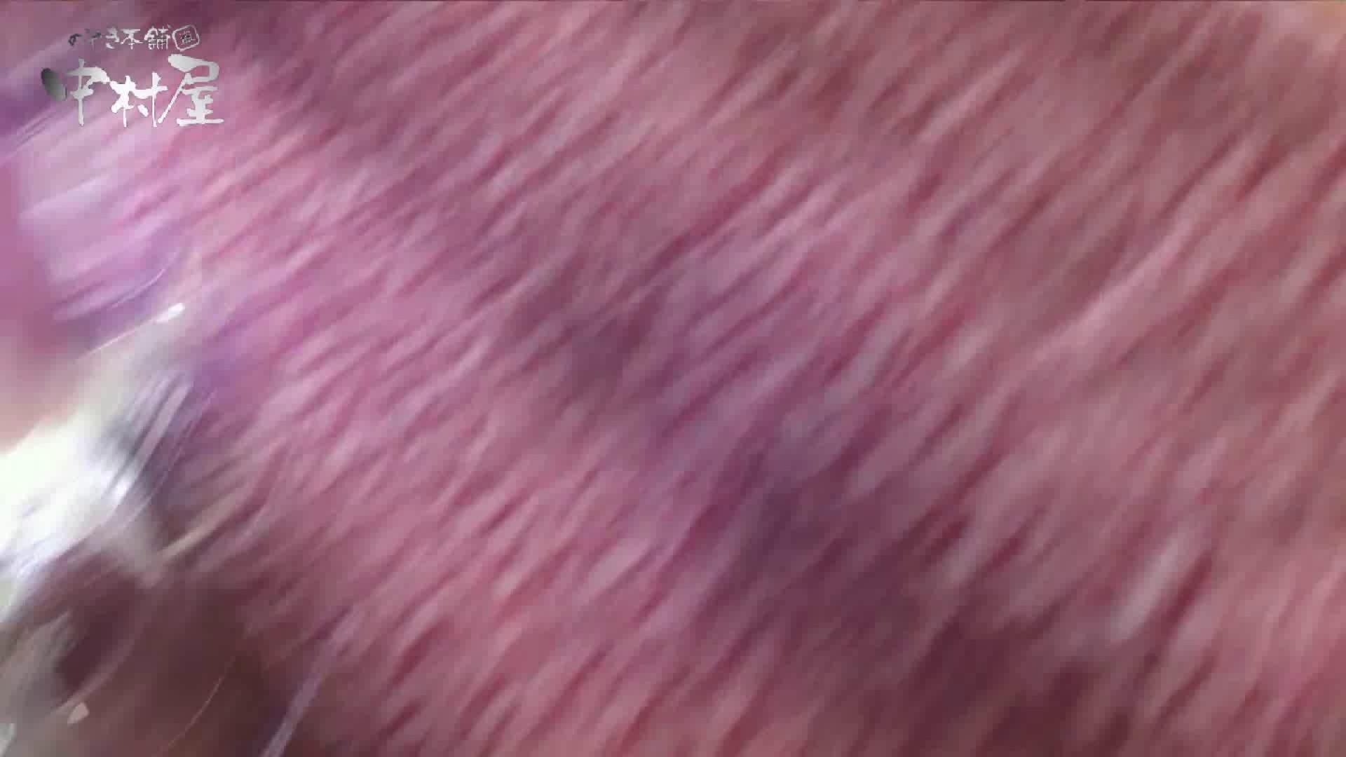 vol.42 美人アパレル胸チラ&パンチラ パンチラね~ちゃん、ジャスコの前♪ 接写  82画像 54