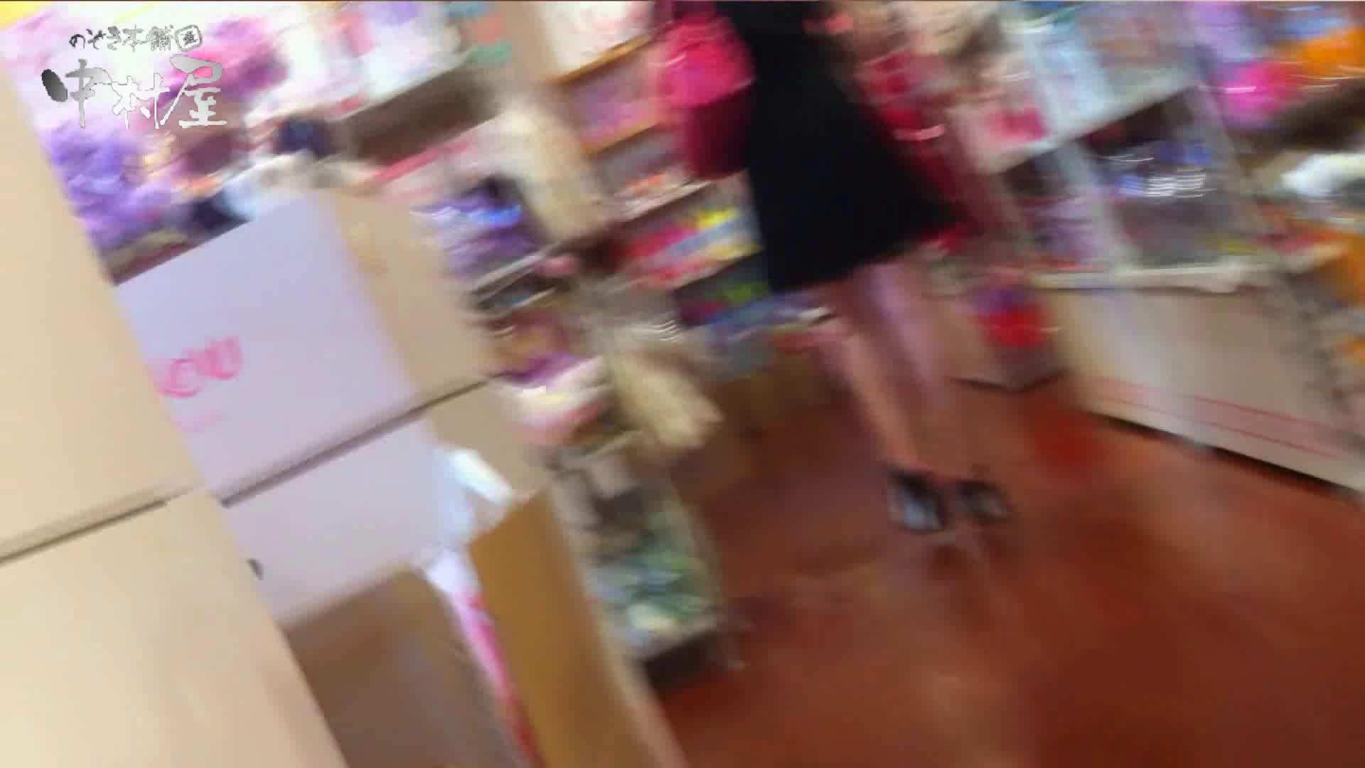 vol.42 美人アパレル胸チラ&パンチラ パンチラね~ちゃん、ジャスコの前♪ おまんこ無修正 女性器鑑賞 82画像 64