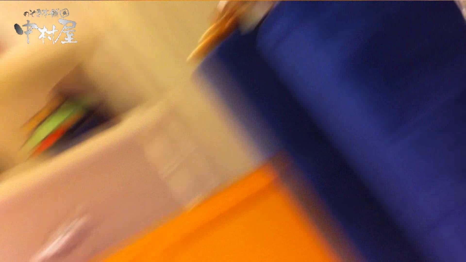 vol.42 美人アパレル胸チラ&パンチラ パンチラね~ちゃん、ジャスコの前♪ 接写  82画像 72